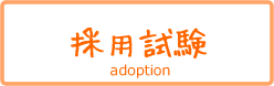 10_img-top-adoption